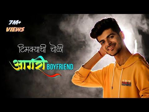 Timkyachi Choli   Agri Boyfriend   Crown J ( DESI BEATZ ) koligeet   Marathi Song 2020