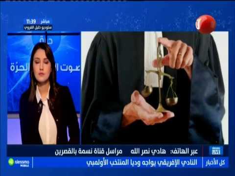 عبر الهاتف : هادي نصر الله مراسل قناة نسمة بالقصرين