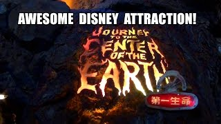 Journey to the Center of the Earth - Complete Ride POV Experience Tokyo DisneySea Disneyland