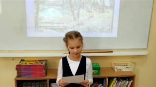 Учимся писать сочинение со справочником