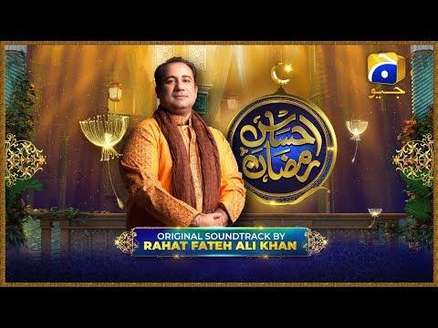Ehsaas Ramzan OST By Rahat Fateh Ali Khan - HAR PAL GEO