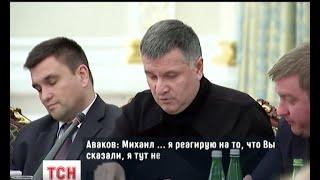 Відео сварки Авакова і Саакашвілі підірвало соцмережі