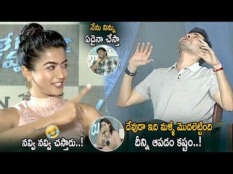 See How Mahesh Babu Reacted On Rashmika Mandanna Behaviour || Sarileru Neekevvaru || Life Andhra Tv
