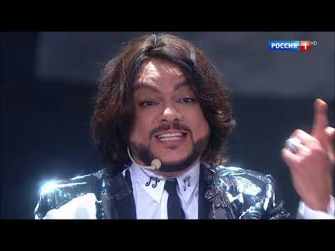 Новая Волна Юбилейный концерт Филиппа Киркорова