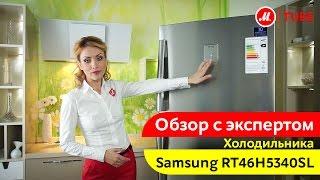видео Холодильники Samsung: отзывы
