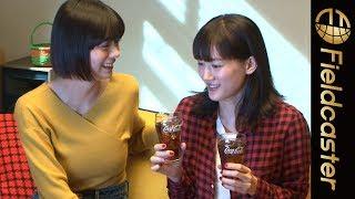 池田エライザと綾瀬はるかの微笑ましい撮影風景 綾瀬はるか 動画 25