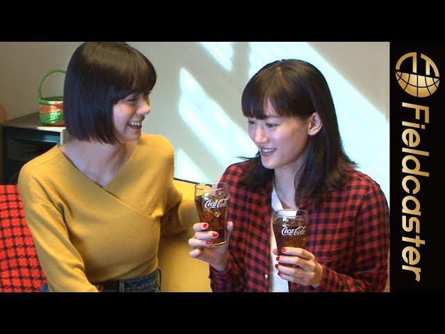池田エライザと綾瀬はるかの微笑ましい撮影風景