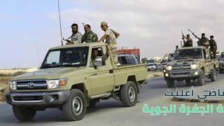مصر العربية | خريطة النفوذ العسكري في ليبيا 2017