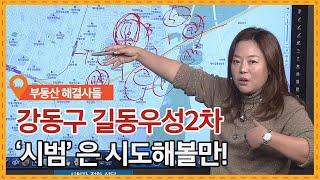 서울형 리모델링 시범단…