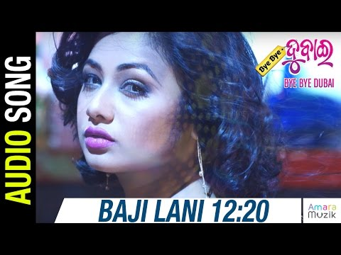 Baji Lani 12:20 Audio Song | Bye Bye Dubai Odia Song | Sabyasachi | Archita | Buddhaditya