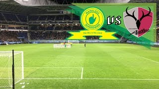 mamelodi sundowns vs kashima antlers   game opening silent prayer for our friends