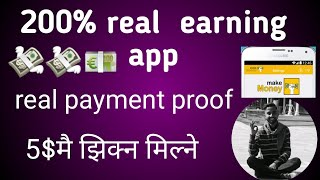 Play game and earn real cash  | how to make money online in nepal |online earning with hemant