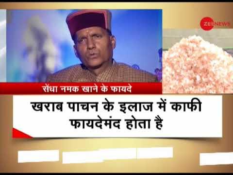 "Aapki News: India to produce ""rock salt"" from mines of Drang in Mandi, Himachal Pradesh"