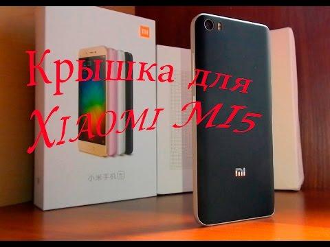 Задняя Крышка Для Xiaomi MI5 с aliexpress