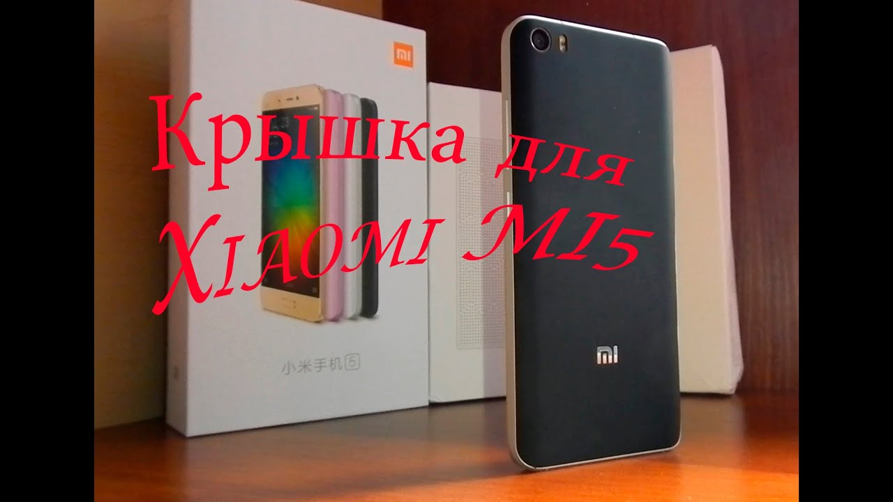 Смартфон Xiaomi mi5 c Алиэкспресс - YouTube