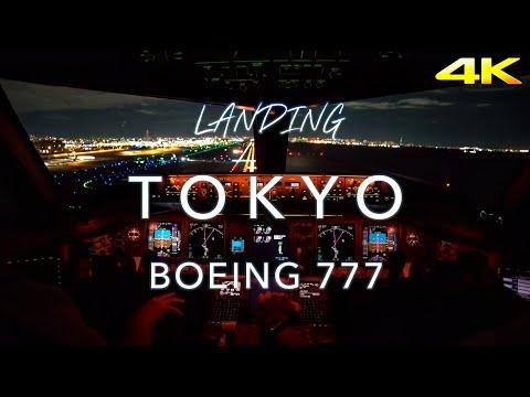 Landing Tokyo | B777 CockpitView 4K