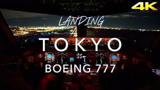 Landing Tokyo | B777 Cockpit View 4K