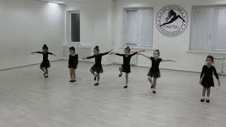 Видео-урок (I-полугодие: декабрь 2018г.) - филиал Червишевский, Детская хореография, гр.2-4