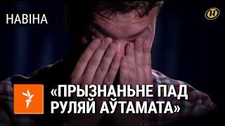 Бацька Рамана Пратасевіча пра «інтэрвію» сына на ОНТ