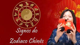 Cultura Chinesa - Os Signos do Zodíaco Chinês (生肖; shēngxiāo)