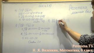Виленкин, Математика, 6 класс, задача 568