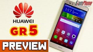 [Preview] : Huawei GR5 by SiamPhone(SiamPhone Preview : Huawei GR5 - รูปลักษณ์ภายนอก - สเปคตัวเครื่อง - จุดเด่นที่น่าสนใจ - ราคาแ..., 2016-03-23T04:45:20.000Z)