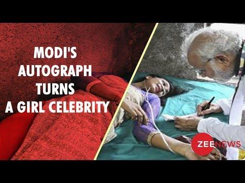 Modi's autograph turned a West Bengal village girl into celebrity