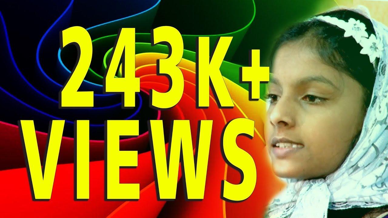 ഈ മകളുടെ പ്രസംഗം ഒന്ന് കേട്ട് നോക്കു  220k+ VIEWS ….Abhiya Aji D/o of Pr  Aji Antony Ranni message
