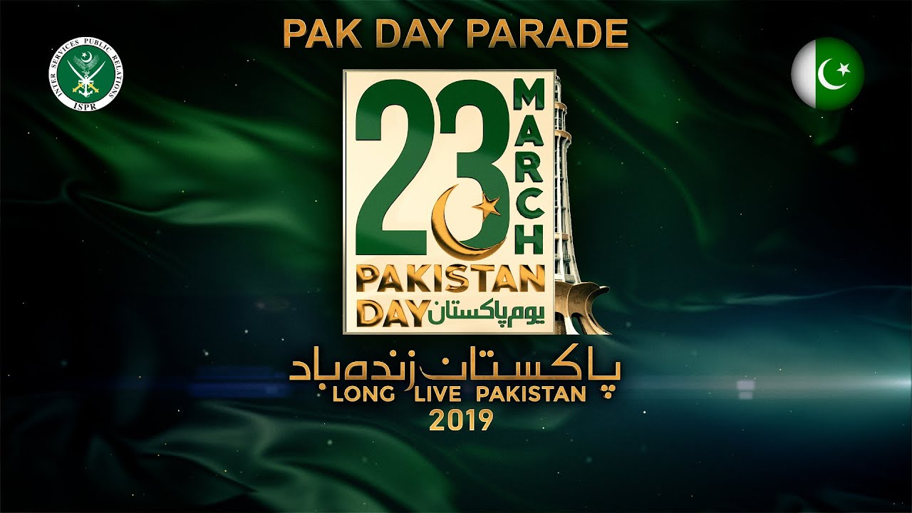 Voice of Every Pakistani -Pakistan Zindabad |Pakistan Day Parade 2019 Promo 2 |(ISPR Official Promo)