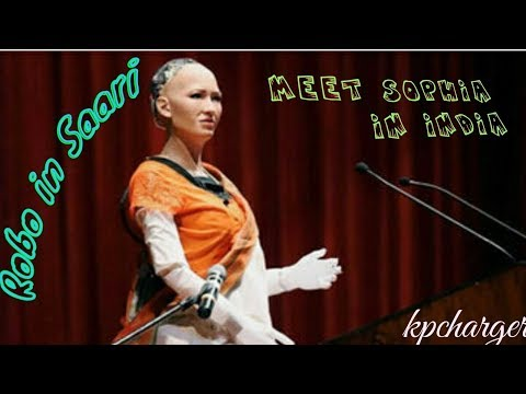 Sophia Robot ! Tour in india The World's frist robot citizenship