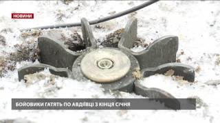 Авдіївку обстріляли  місто залишилося без води