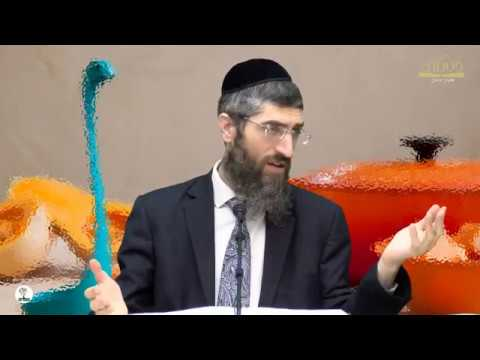 מרקים - הרב יצחק יוסף HD
