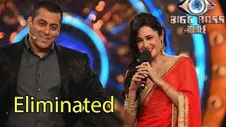 Bigg Boss 9 | Yuvika Chaudhary Gets Eliminated  | Watch Video