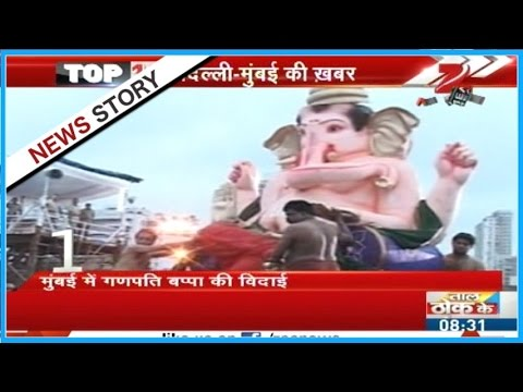 Top 10 Dehli | Tight security deployed in...