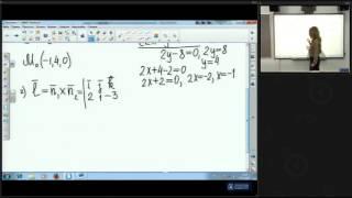 Аналитическая геометрия в пространстве. Часть 2. Решение задач