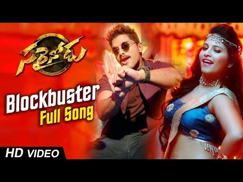 Blockbuster Full Video Song || Sarrainodu || Allu Arjun , Rakul Preet, Catherine Tresa