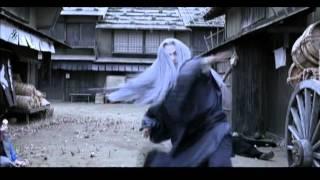 Shinobi - Trailer thumbnail