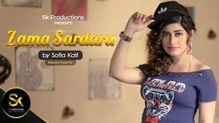 Zama Sardara by Sofia Kaif   New Pashto پشتو Song   Official HD Video by SK Productions