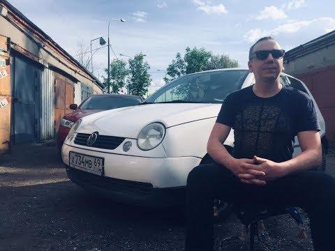 """Делаем VW Lupo 1.0 """"две банки пива под капотом"""". Часть  1"""