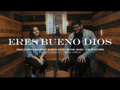 Eres Bueno Dios (Always Good) | Eric Bustamante Ft. Oriana Loredo | The McClures Spanish Version