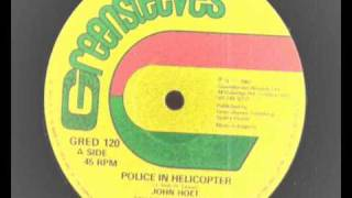 12inch - John Holt - Police In Helicopter - Greensleeves (120 ) 12inch classic