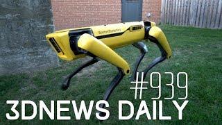 3DNews Daily 939: VR-гарнитура HTC Vive Focus, новый «пес» Boston Dynamics, Bose Sleepbuds для сна