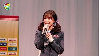 【ジェフ公式】2019キックオフフェスタ! アキュアマーメイド紹介 池見典子 動画 27