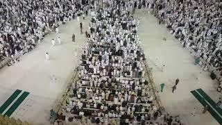 Masjid Al Haram Fajr Adhan