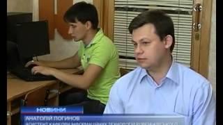 Украинский студент создал программу для обучения детей грамоте