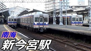ラッシュアワーの南海・新今宮駅/2019年3月