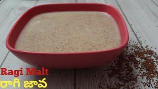 Ragi Malt | Ragi Java | Weight Loss Recipe for everyday Routine | How to make Ragi Java | Healthy |