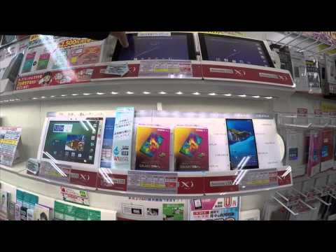 Inside Docomo: A look around a Mobile Phone Shop in Japan