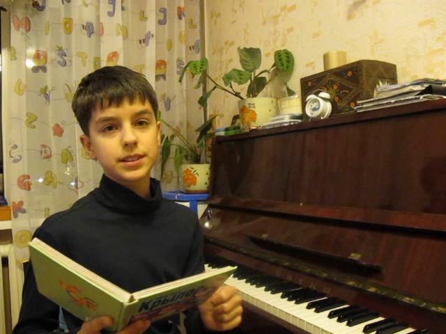 Изображение предпросмотра прочтения – ЕгорСивицкий читает произведение «Лисица и виноград» И.А.Крылова