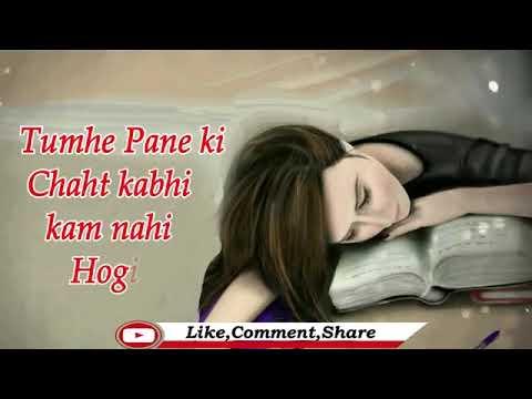 Tumeh Pane Ki Chat Kabhi Kam Nhi Hogi